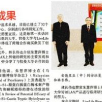 Sin Chew metro page10 cover 500x203 1